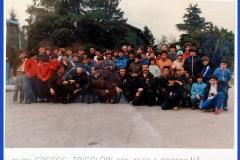 DSCF0076